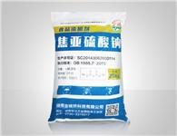 焦betway88体育湿法生产的原理