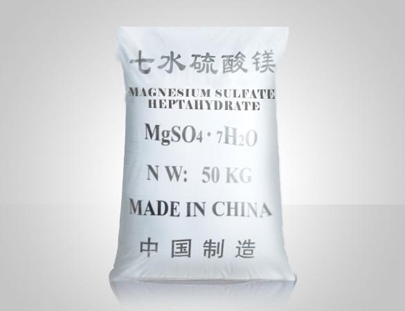 七水硫酸镁(食品级)